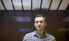 دعوات للاحتجاج في قلب موسكو مع تدهور صحة نافالني