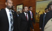 إثيوبيا: التعبئة الثانية لسدّ النهضة ستتم في شهرَي تمّوز وآب