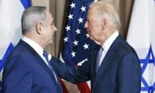"""انتهاء اجتماع """"الكابينيت"""": أميركا تتنازل لإيران أكثر مما تريد"""