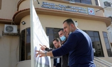محكمة قضايا الانتخابات الفلسطينيّة تردّ جميع الطعون المقدّمة إليها