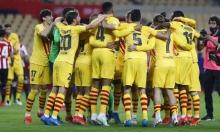 برشلونة يسحق بيلباو ويحصد كأس الملك