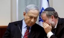 """مندلبليت: """"لا علة قانونية"""" تستوجب الإعلان عن تعذر نتنياهو القيام بمهامه"""