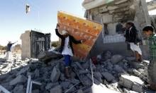 اليمن: قتلى وجرحى ونزوح للمدنيين جراء المعارك بمأرب