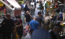 الصحة الإسرائيلية: نسبة فحوصات كورونا الإيجابية 0.4% وتراجع الحالات الخطيرة