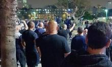 الشرطة تعتدي على المتظاهرين في يافا