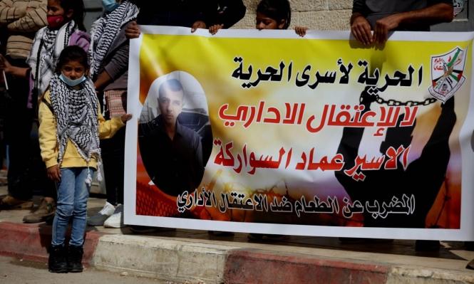 أربعة أسرى يواصلون الإضراب المفتوح عن الطعام
