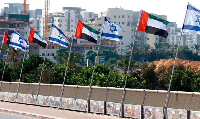الإمارات وإسرائيل تبحثان فرص تعزيز التعاون السيبراني