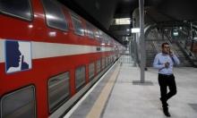 الخميس: استئناف عمل محطة قطار مطار اللد بعد توقف لأكثر من عام