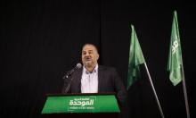تقرير: عبّاس أطلع مقربين من سموتريتش على خطابه في الناصرة