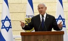 نتنياهو: إما انتخابات مباشرة لرئاسة الحكومة وإما حكومة يسار مع بينيت