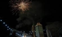 إضاءة فانوس رمضان في جنين