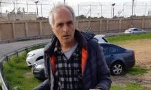 اعتقال ناشط في حراك حيفا بعد مداهمة منزله