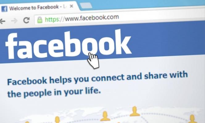 """""""فيسبوك"""" تسعى للنفوذ أكثر في """"بودكاست"""" و""""غرف المحادثة"""""""