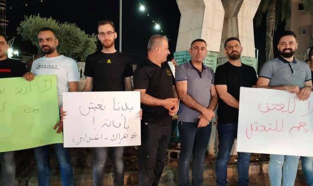 كفر مندا: تظاهرة احتجاجيّة على العنف