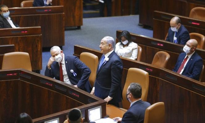 الليكود يتخوف من خسارة السلطة: نتنياهو مُطالَب بإعادة التفويض