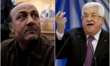 """استطلاع: قائمة """"فتح"""" تتصدّر.. والبرغوثي يتفوّق على عباس"""