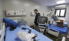 الصحة الفلسطينية: 18 وفاة و1748 إصابة جديدة بكورونا