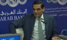 """استقالة نقيب الصحافيين الأردنيين:""""يجب محاربة الفساد لا حماية الفاسدين"""""""