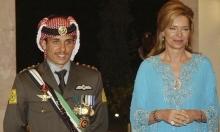 الأردن: انتهاء التحقيقات مع 18 موقوفا على خلفيّة قضيّة الأمير حمزة
