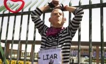 """نتنياهو يحشد الدعم لمشروع قانون """"الانتخابات المباشرة"""""""