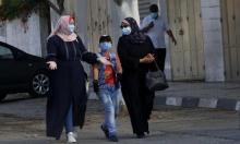 غـزة: 10 وفيات و1268 إصابة جديدة بكورونا