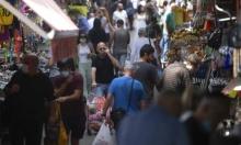 نسبة البطالة 9.5%: تقليص مخصصات الإجازة بدون راتب في أيار
