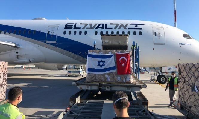 وزير الطاقة الإسرائيلي يتلقى دعوة رسمية لحضور مؤتمر في تركيا