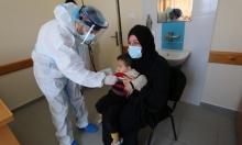 الصحة الفلسطينيّة: 19 وفاة و1652 إصابة جديدة بكورونا