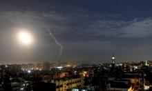 سقوط صاروخ أطلق من سورية قرب ديمونا