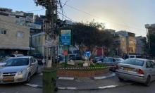 الفريديس: اعتقال مشتبهين بإطلاق نار وإضراب احتجاجي ضد العنف والجريمة