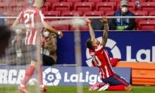 الدوري الإسباني: أتلتيكو مدريد ينفرد بالصدارة