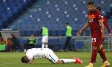 الدوري الإيطالي: روما يفكك سلسلة انتصارات أتلانتا