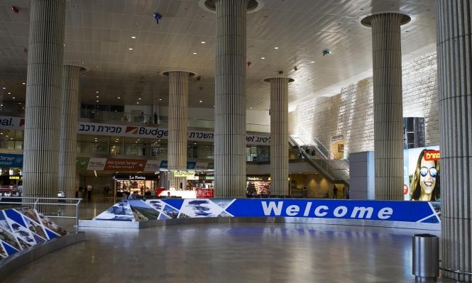 الصحة الإسرائيلية توصي بالامتناع عن السفر إلى 7 دول بسبب كورونا