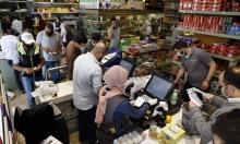 السعودية تمنع استيراد الخضراوات والفواكه اللبنانيّة جراء تفشي المخدرات
