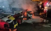 حريق هائل في عدد من الشاحنات بحيفا