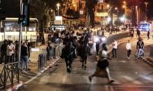 القائمة المشتركة: حكومة نتنياهو تتحمل مسؤولية العدوان في القدس