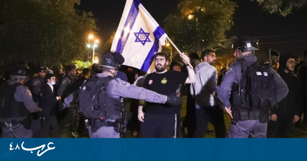 القدس: السفارة الأميركية تدعو لوقف التحريض بعد اعتداءات اليمين