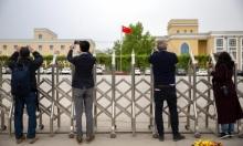 """الصين ترد على اتهامات بريطانيا بشأن الإيغور.. """"تتعارض مع الحقائق"""""""