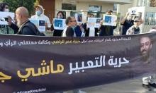 """المغرب: السلطات تحتجز صحافييْن تتهمهما """"باعتداء جنسي"""" وينفيان """"محاكمة سياسية"""""""