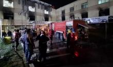 كارثة المشفى في العراق: إيقاف وزير الصحة ومحافظ بغداد عن العمل