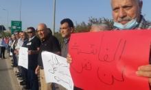 """""""الفاشيّة لن تمرّ"""": وقفة تضامن مع القدس ويافافي شفاعمرو"""
