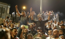 احتفال المقدسيين بإجبار سلطات الاحتلال على إزالة السواتر الحديدية من باب العامود