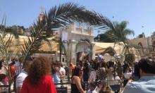 الناصرة: الكنائس الشرقية تحتفل بأحد الشعانين