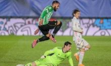 ريال مدريد يقع بفخ التعادل أمام بيتيس