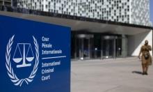 """إسرائيل تبلغ الجنائية الدولية بموقفها من تحقيق ضدها عبر """"وسطاء"""""""