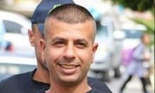 أربعون يوما على إضراب الأسير عماد سواركة