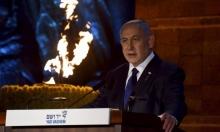 ضغوطات على نتنياهو: بينيت أولا بالتناوب مقابل انضمام ساعر