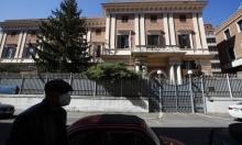 روسيا تطرد دبلوماسيًّا إيطاليًّا