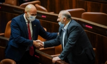اللجنة الخاصة بالعرب: إنجاز برلماني أم عزل عن موقع اتخاذ القرار؟