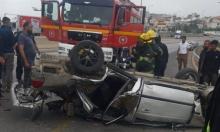 إصابة خطيرة في حادث طرق قرب الطيبة